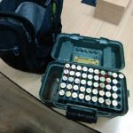 Украинец пытался нелегально ввезти в Молдову более 100 охотничьих патронов (ФОТО)