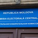 ПСРМ опротестовала скандальное решение ЦИК в суде (ВИДЕО)
