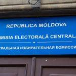 ЦИК зарегистрировала 7 инициативных групп в поддержку кандидатов в президенты