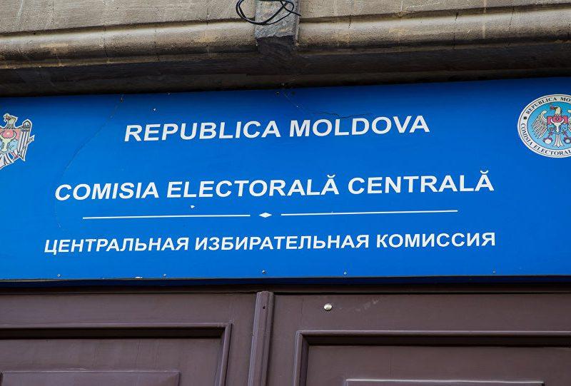 Обнародованы имена кандидатов на вакантные должности членов ЦИК