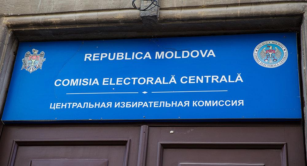 Открыта предварительная регистрация для участия избирателей в выборах по двум одномандатным округам
