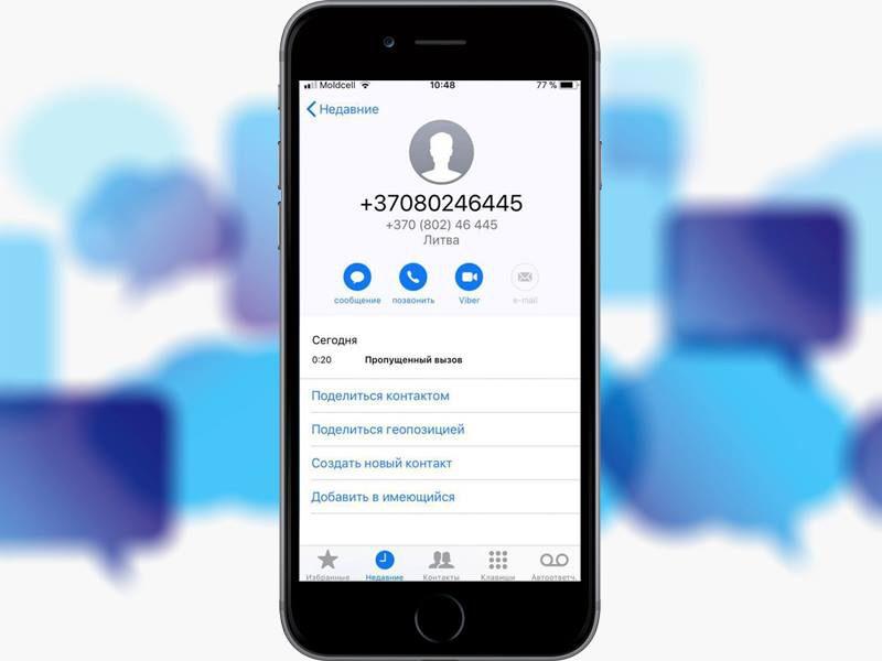 Литва, Япония и даже Конго: жители Молдовы жалуются на ночные звонки с иностранных номеров (ФОТО)