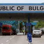 Внимание! Пересечение границы Болгарии будет затруднено несколько дней