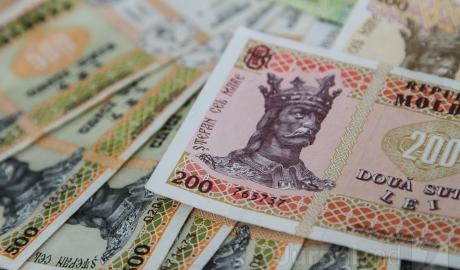 Официально: зарплаты некоторых госслужащих превысят 24 тысячи леев