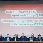 LIVE! Социалисты выбирают кандидата в генпримары Кишинева (ВИДЕО)