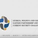 Когда всё пошло не так: даже техника против проведения в Молдове антироссийской конференции (ВИДЕО)