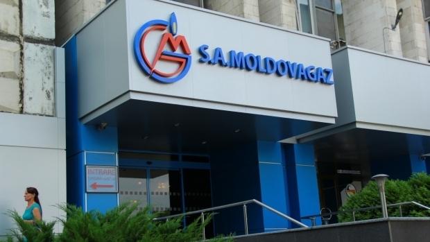 Санду: «Молдова-газ» приобрела джипы на 1,5 млн евро