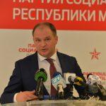 Социалисты оспорят принятые Раду решения о назначениях на руководящие должности в примэрии (ВИДЕО)