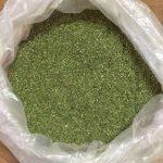 В Дрокиевском районе мужчина продавал более 2 кг марихуаны прямо в центре села (ВИДЕО, ФОТО)