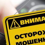 Обещал сделать кухню, но оставил с носом: в Приднестровье мебельный мастер обманул доверчивую клиентку