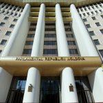 Парламент завершил работу: депутаты ушли на каникулы