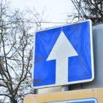 На двух улицах Кишинева будет организовано одностороннее движение