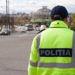 Полиция удвоила число работающих сотрудников на Родительский день