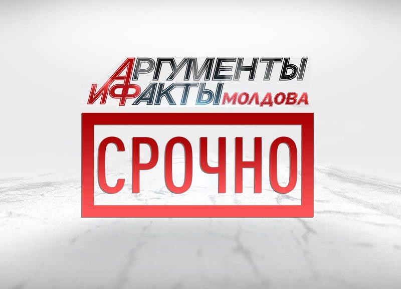 Срочно! Игорь Додон отказывается от мандата депутата, чтобы быть ближе к людям (ВИДЕО)