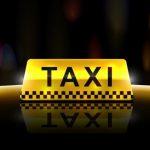 С 1 октября будет введён новый принцип налогообложения водителей такси