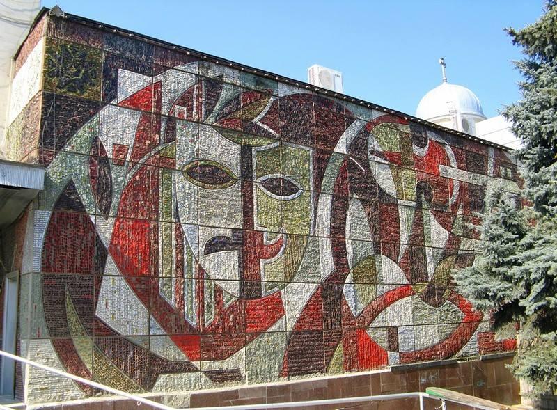 Мозаика на здании ДК Профсоюзов включена в Национальный реестр памятников Молдовы (DOC)