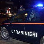 Молдаванин найден мертвым в Италии: причина смерти неясна