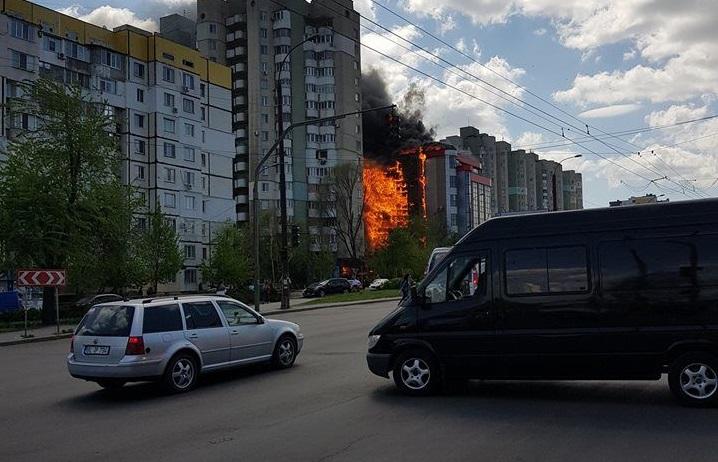 Еще один пожар в Кишиневе: горит торговый центр (ВИДЕО)