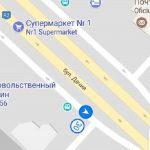 Впервые в Кишиневе! Местонахождение троллейбуса можно узнать при помощи приложения Eway (ФОТО)