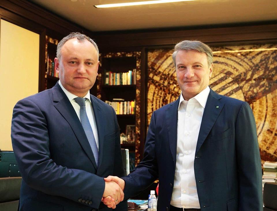 Председатель Сбербанка России проведет в Кишиневе публичную лекцию