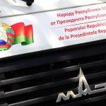 Додон лично вручил примарам двух городов подаренную Лукашенко спецтехнику (ФОТО)