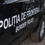 Разыскиваемого семь лет за кражу молдаванина задержали на границе