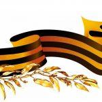 В Молдове стартовала акция «Георгиевская ленточка»