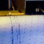 Румынию продолжает лихорадить: зафиксировано очередное землетрясение