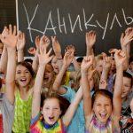 У молдавских школьников начинаются пасхальные каникулы