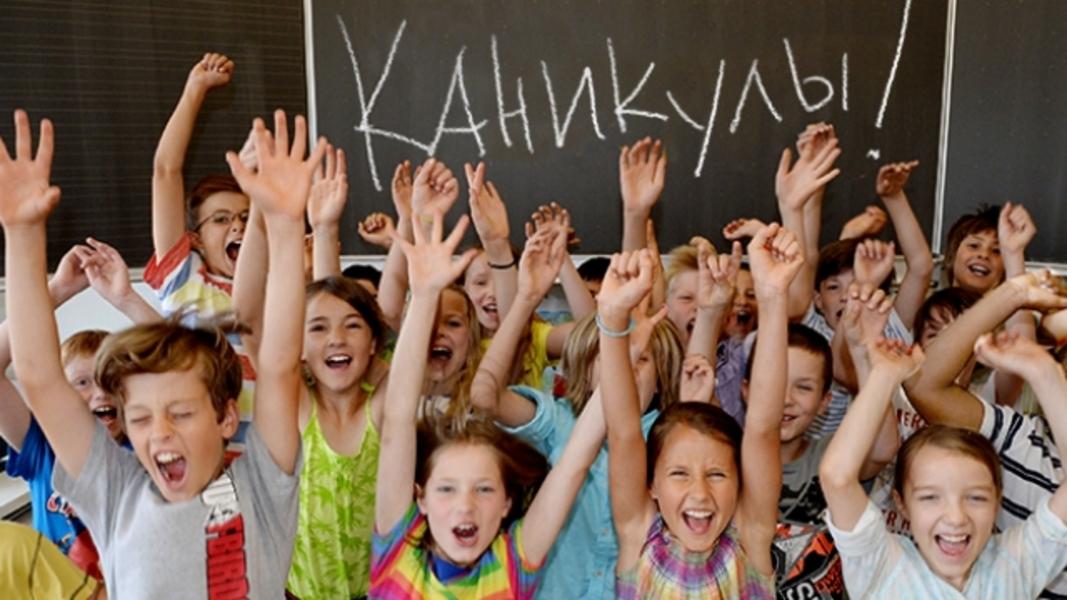 У молдавских школьников начинаются 18-дневные каникулы