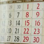 В Молдове может появиться еще один официальный выходной