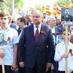 Додон на Марше Победы: Мы едины, мы все – граждане Молдовы, и мы помним! (ВИДЕО)