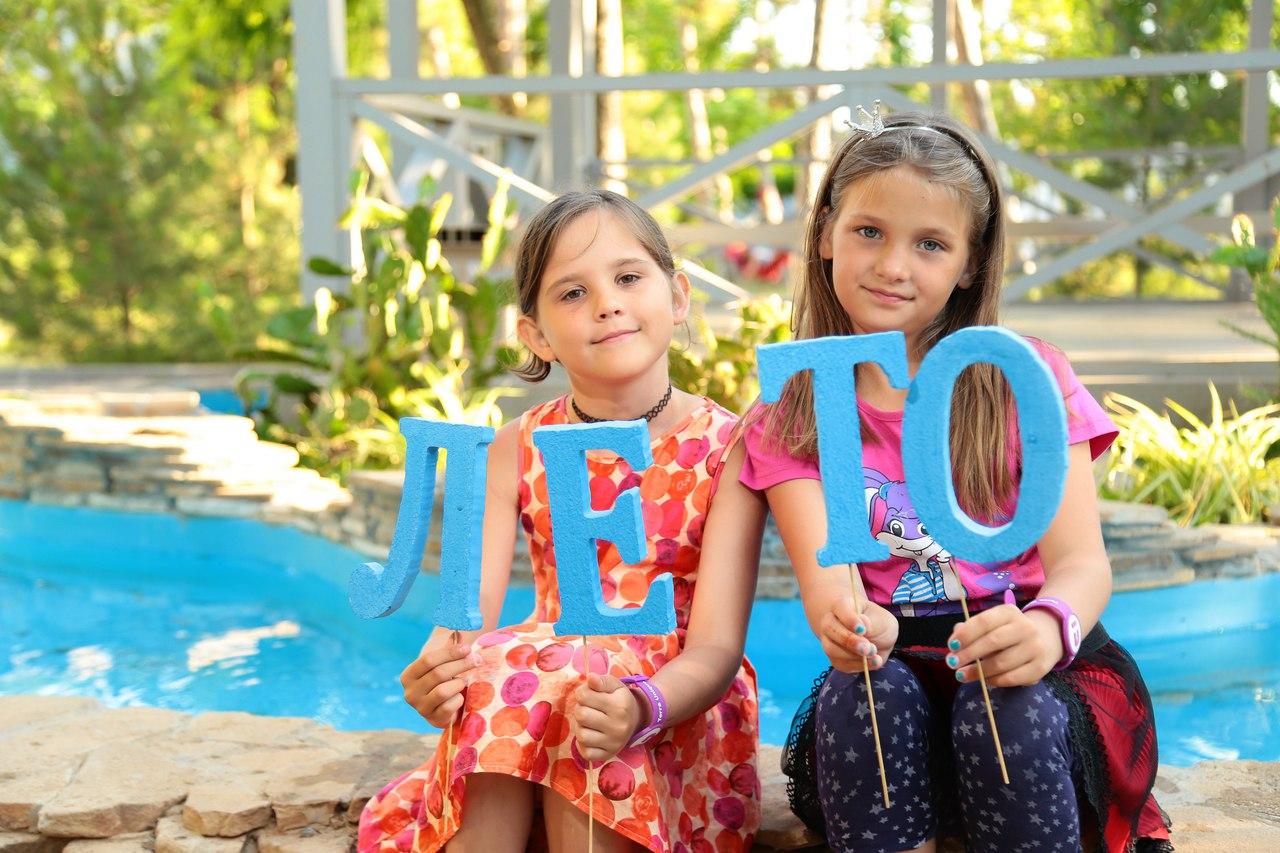 Около 80 лагерей отдыха будут работать этим летом в Молдове