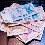 Как получить пособие по безработице: всё, что нужно знать