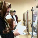 КС: Проживающие за рубежом граждане Молдовы имеют право на пенсию