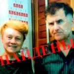 Пропавших ранее в Приднестровье супругов нашли в колодце