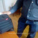 Молдаванин приобрёл за 200 евро фальшивый румынский паспорт, чтобы найти работу в Германии