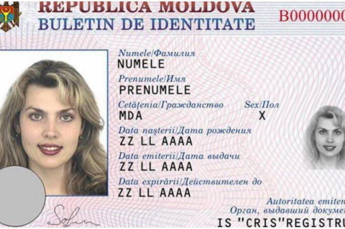 В день выборов сотрудники Агентства госуслуг будут выдавать гражданам справки и удостоверения личности