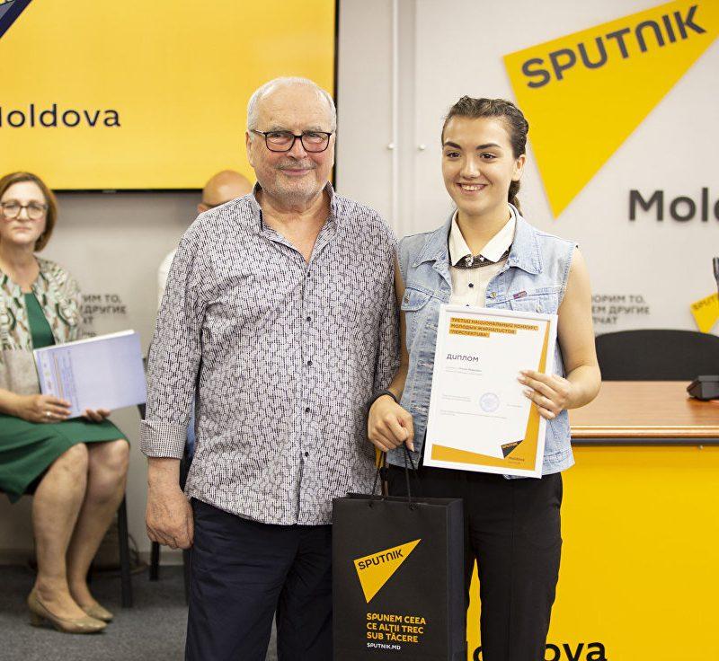 Sputnik наградил победителей III Национального конкурса молодых журналистов «Перспектива»