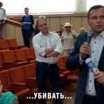 Общественники: Отсутствие реакции Нэстасе на призыв убивать означает, что он отражает и его личную позицию