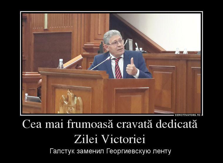 Галстук Гимпу в цветах георгиевской ленты насмешил депутатов и вдохновил создателей мемов