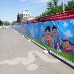 В столице полным ходом идет подготовка к Фестивалю семьи (ФОТО)
