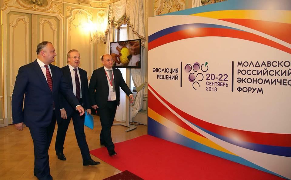 Сотрудничество продолжает расширяться: по инициативе президента в Кишиневе пройдет крупнейший молдо-российский форум (ФОТО, ВИДЕО)