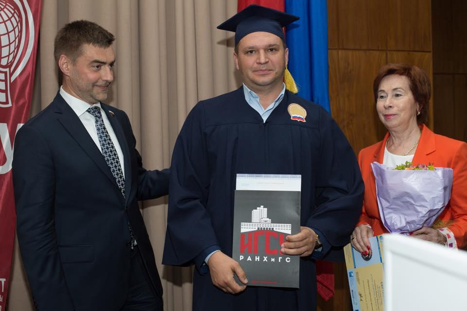 Чебан получил диплом магистра с отличием в академии при президенте России (ФОТО)