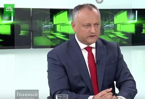 """Додон: """"Умникам"""" из Демпартии не удастся ввести в заблуждение гагаузов"""