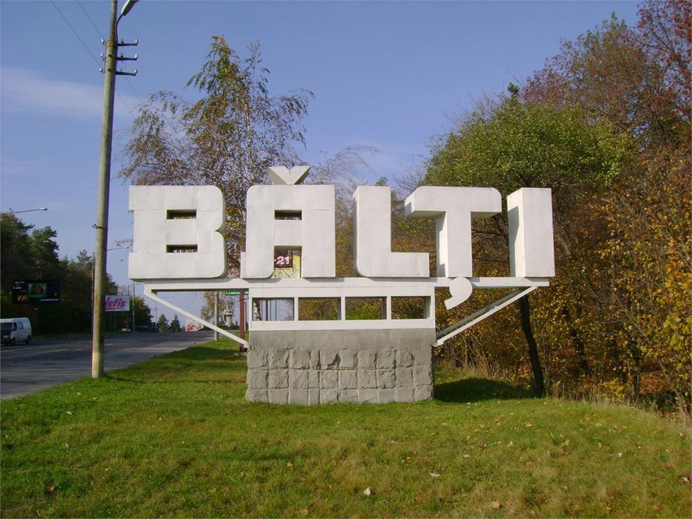 Для кого старается мэр Бельц?
