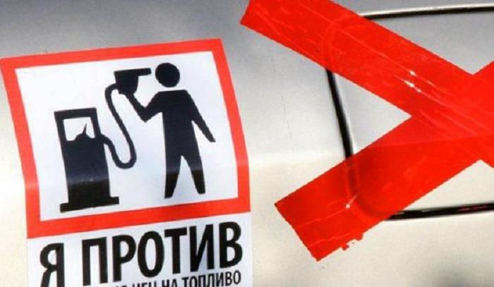 Молдавские автомобилисты организуют марш против подорожания топлива