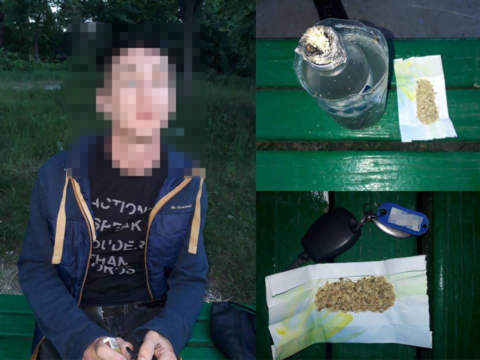 """Наркомания в столичных парках продолжает процветать: полиция задержала молодого человека """"под кайфом"""""""