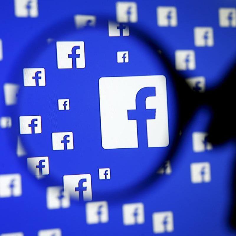 Сколько раз молдавское правительство запрашивало доступ к личным данным пользователей Facebook и получило его