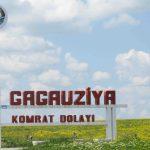 Апелляционная палата Комрата утвердила результаты выборов башкана